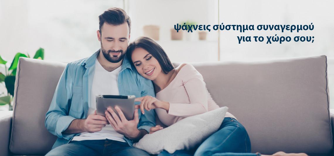 Tinder ραντεβού λήψη site